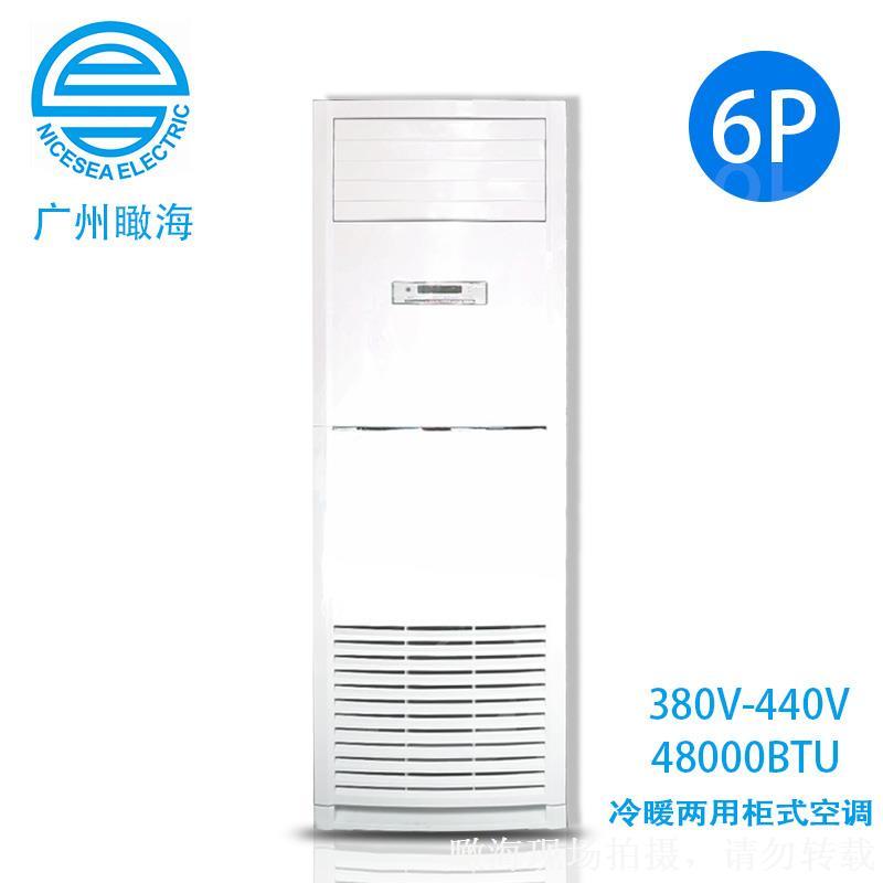 380V-440V60Hz立式柜式6P空调