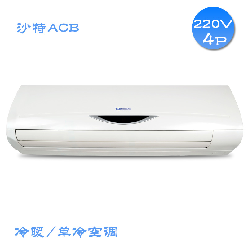 4P船用220V冷暖壁挂空调
