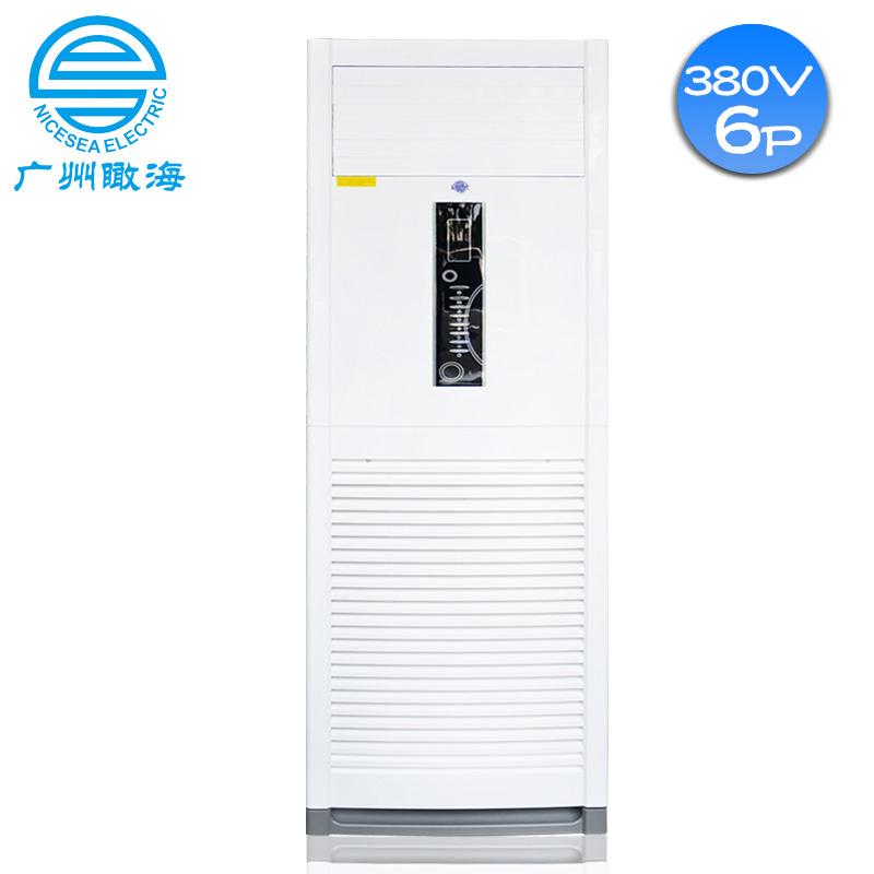 6P外贸380V柜式空调