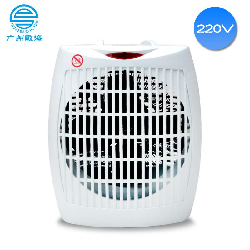 220V外贸迷你暖风机