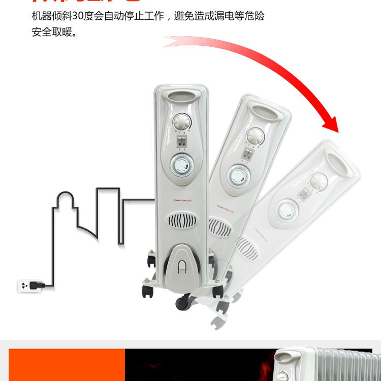 外贸公司邮箱地址_220V外贸定制2000W油汀长虹取暖器|油汀-取暖器 - 瞰海船舶电器