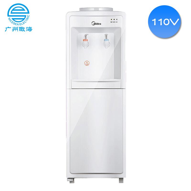110V美的外贸定制桶装水饮水机