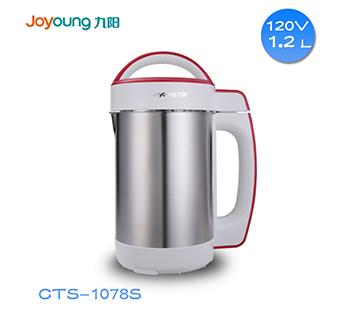九阳正品多功能不锈钢果汁/米糊出国专用110V豆浆机CTS-1078S