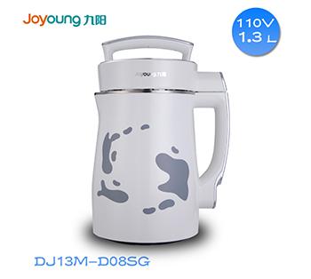 110V伏九阳豆浆机出国专用果汁五谷倍浓豆将机DJ13M-D08SG