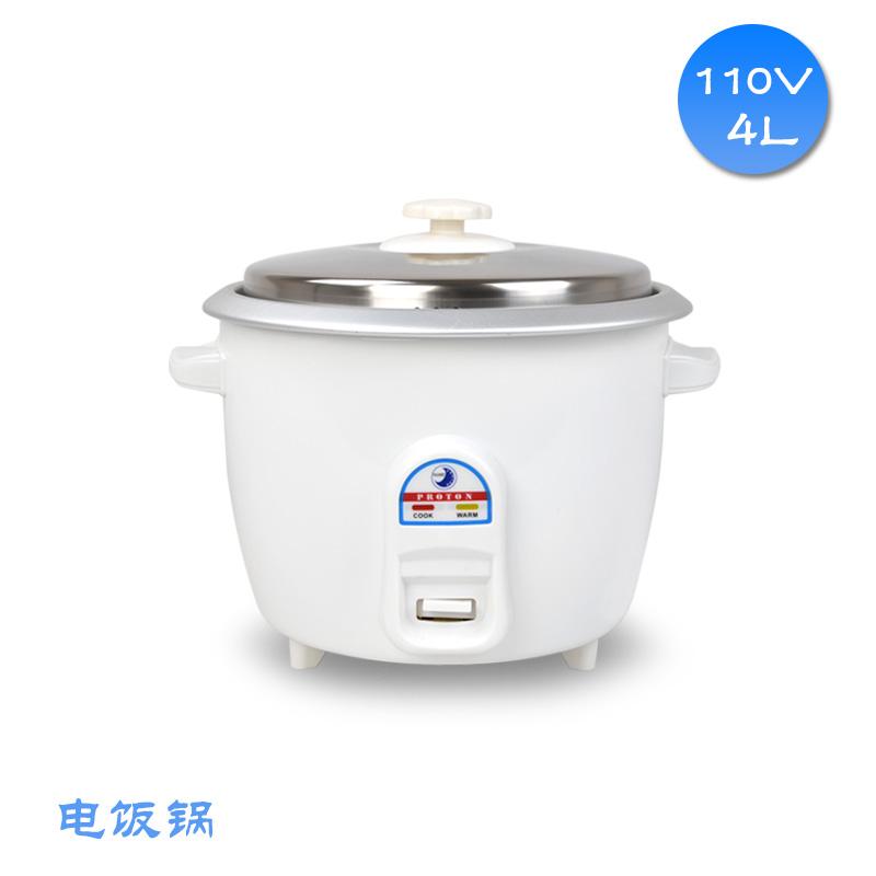 110V外贸船用精品电饭煲4L