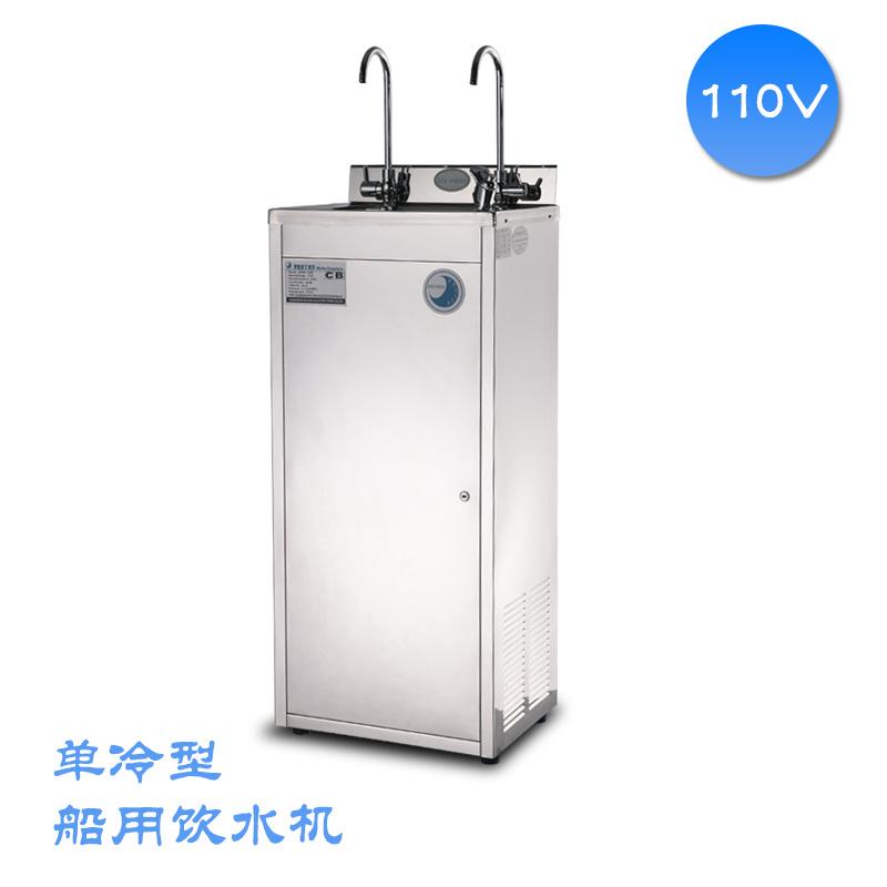 110V船用不锈钢单冷饮水机