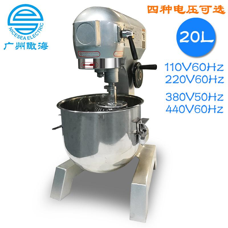 20L船用外贸和面机搅拌机万能调理机