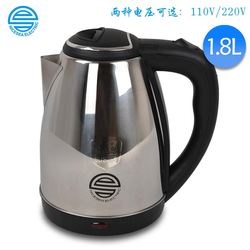 110V/220出国专用1.8L不锈钢电热水壶