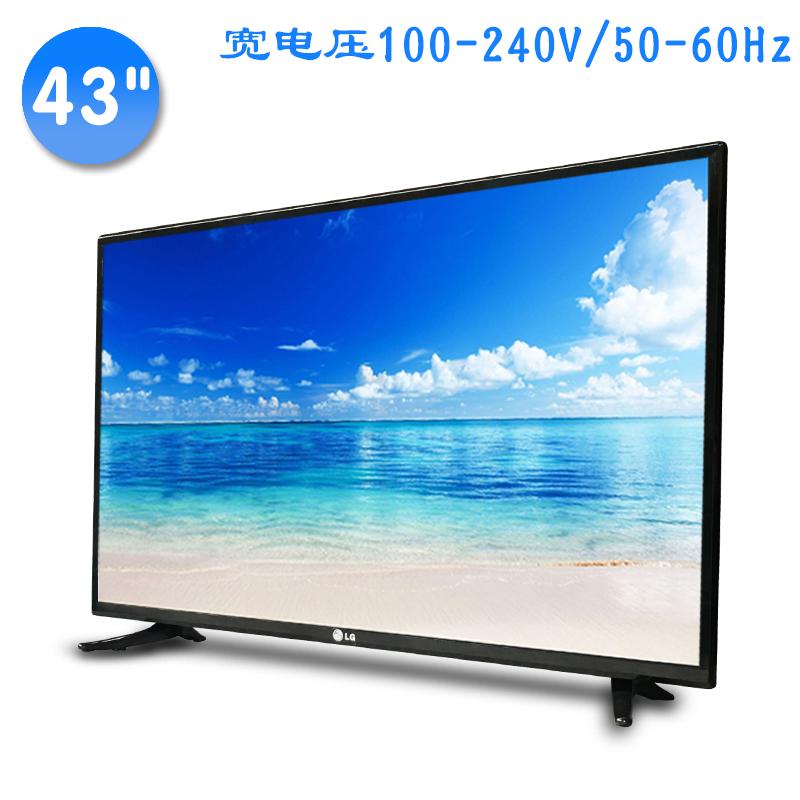 外贸船用宽电压宽频率全波段电视机43寸