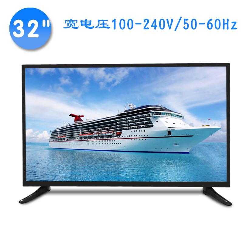 """110-240V宽电压全波段LED电视机32"""""""