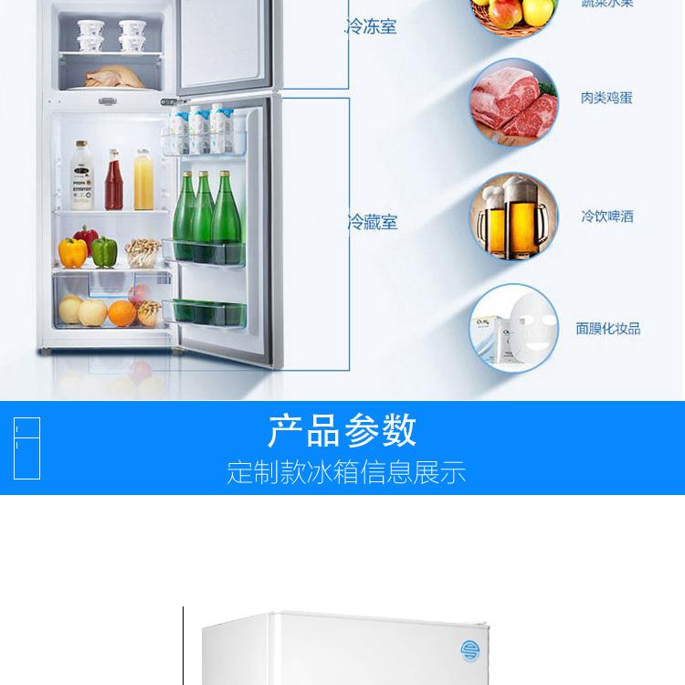 320L�冰箱_05