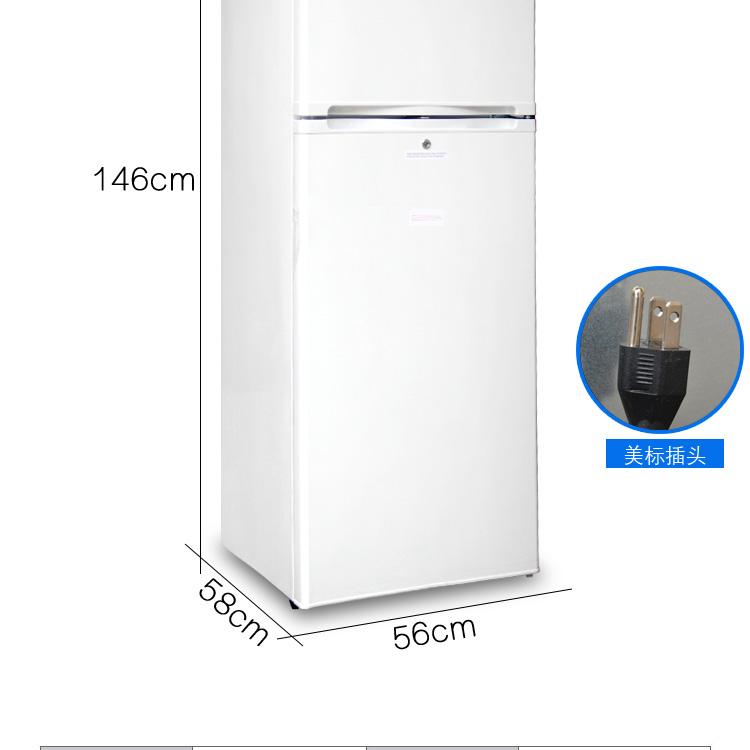 320L�冰箱_06