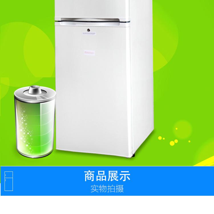 320L�冰箱_08