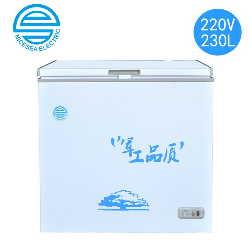 220V船舶定制电冰柜230L