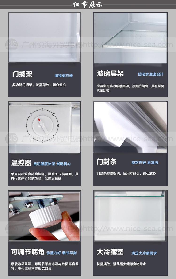 冰柜控制面板电路图