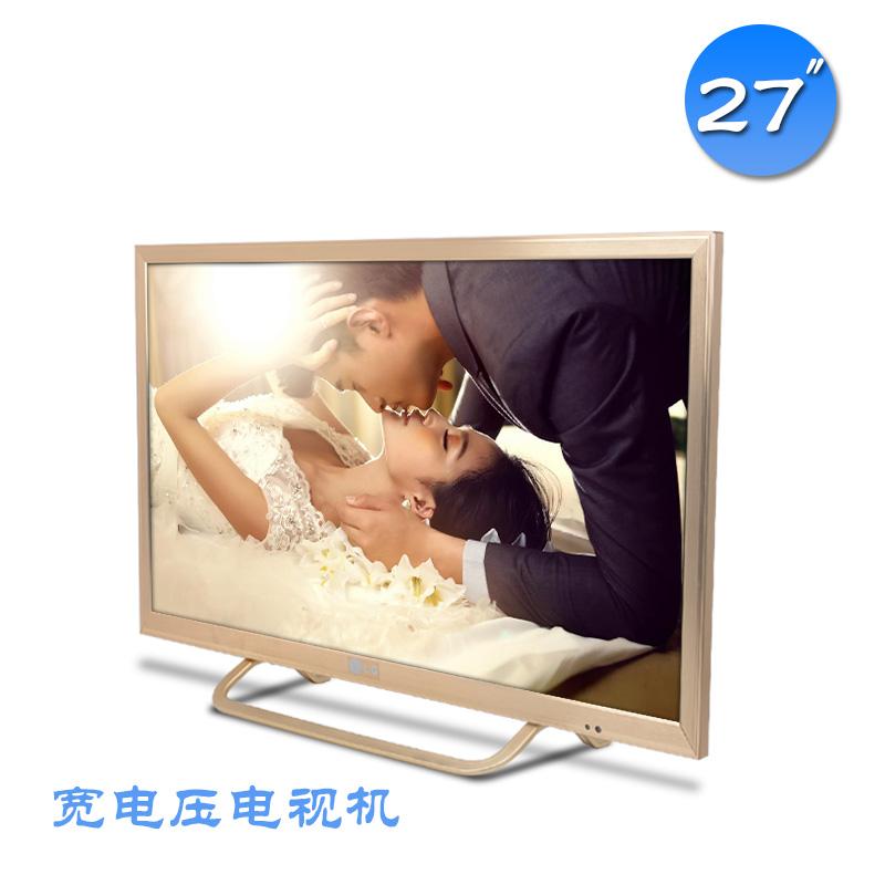 """100-240V宽电压全波段27""""电视机"""