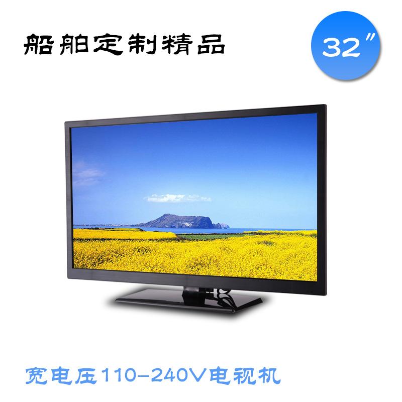 """100-230V宽电压全波段LED电视机32"""""""