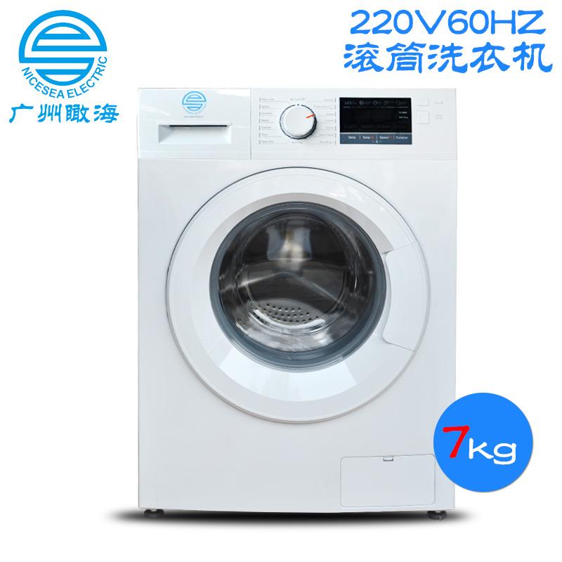 220V60HZ船用前开口7KG滚筒洗衣机NSFLW60-DDH070