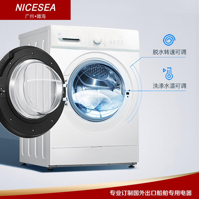 220V60Hz船用外贸滚筒洗衣机6Kg