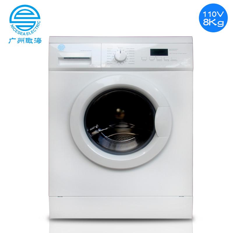 110V伏滚筒洗衣机8KG