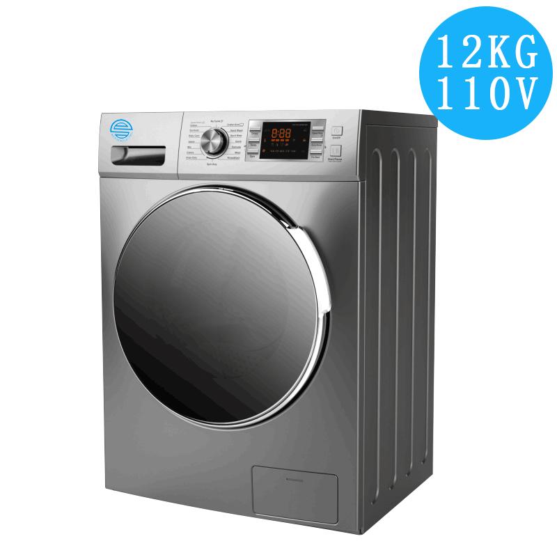 110V外贸船舶定制滚筒洗衣机12KG