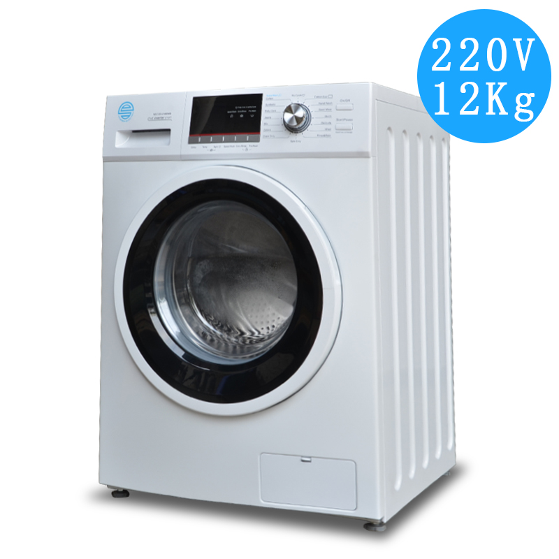 220V船舶定制变频滚筒洗衣机12KG