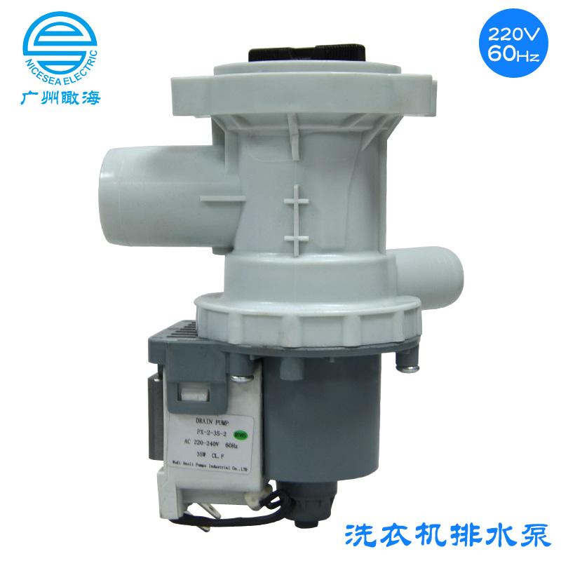 220V50-60Hz洗衣机排水泵